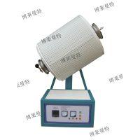 优质可倾斜旋转管式炉_高温旋转管式电炉