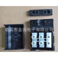 PA12-3位接线盒 PA12端子接线盒 塑料盒子