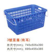 深圳白色塑胶箩,加厚塑料水果箩,东莞塑料周转箩报价