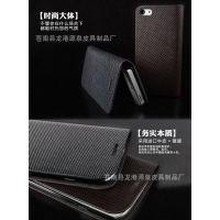 【工厂直销】生产真皮手机保护皮套 PU皮革手机套 批发定做