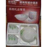 陶瓷餐具套装 陶瓷促销礼品餐具【彩盒7件套装】canju