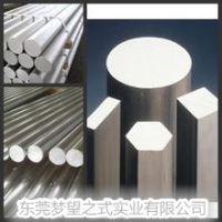 梦望供应优质6070 6181 6082 7A01铝合金板 棒 卷 管品种齐全可零售