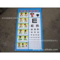 6节眼保健操带视力表塑封图解挂图 班级教室布置挂图 学校用品