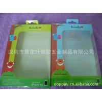 手机套塑料盒/pvc胶盒厂/手机套透明包装盒批发
