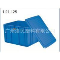 洛民珠江 塑料周转箱25号 工具箱零件物流周转筐 全新料可加盖子