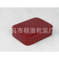 绒布手镯盒 玉器首饰盒 塑胶包绒饰品盒 首饰包装盒子