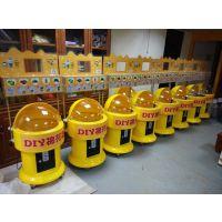 厂家直供2017新款小天王DIY投币棉花糖自动贩卖机 儿童乐园室内大型游戏