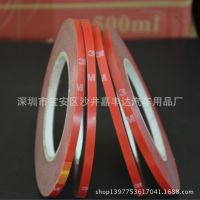 3M双面胶美国进口正品 3M胶带宽0.6厘米长10米专用超强泡沫胶