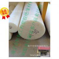 HDPE(低压高密度聚乙烯) 厂家直销PE板材棒材,加工塑胶零件