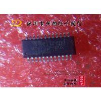 优势: WT6702F SOP-24 原装正品 供样配套服务