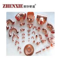 【振协出品】厂家直供各类标准紫铜管件 质优价优