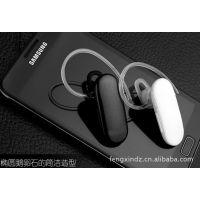 供应三星、苹果、HTC手机HM3300蓝牙耳机  蓝牙耳机批发 电脑配件批发