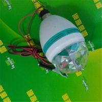 供应低压12V 12-85VKTV 酒吧彩灯七彩旋转球泡灯 LED家庭舞台灯 舞灯