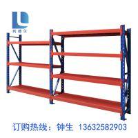 供应【仓储设备】货架,轻型货架,标准轻量型货架