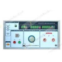 甘肃兰州厂家供应交直流耐压测试仪器JX-HYG2671A