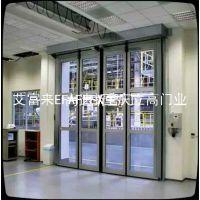 艾富来EFALEX专用折叠工业门
