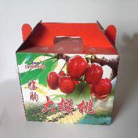 蔬菜精品扣盒_蔬菜彩箱_蔬菜彩盒_蔬菜纸盒