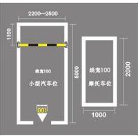 深圳划车位线的厂家,深圳停车场划线厂家。