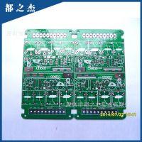 线路板焊接加工 PCB电路板线路板 pcb抄板打样批量生产