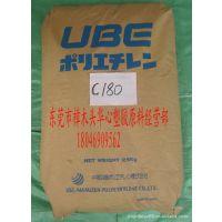 现货供应轻包装用 薄膜级 LDPE 日本宇部 F522原材料采购周