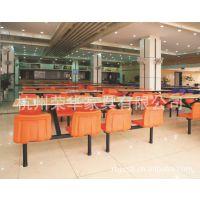 RC-06四人位中空座椅餐桌,餐厅餐桌椅,食堂餐桌椅