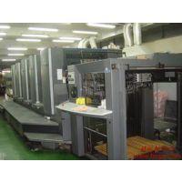 印刷厂设备回收厦门报废印刷机台回收