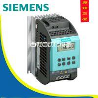 特供西门子通用变频器|原装正品|G120系列|6SL3210-1KE12-3UC1