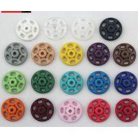厂家直销大量现货塑料尼龙纽扣彩色按纽服装扣子diy辅料保证质量