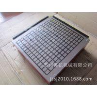 CNC强力永磁吸盘 电脑锣雕铣机强力吸盘 200*400加工中心吸盘