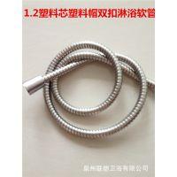专业生产 进水软管 淋浴软管 热水螺纹软管