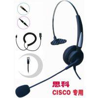 秒杀 思科 CISCO 7941 7942 7911 7940 7960 7961 7970 电话耳机