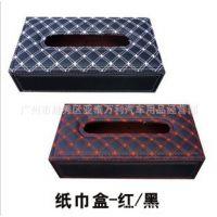 韩国红酒汽车用品 汽车纸巾盒套 车用车载面巾纸盒套 小号