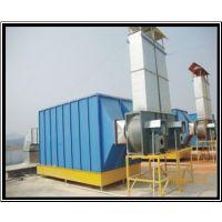 供应活性炭废气净化器,活性炭净化,有机废气净化技术,河北正蓝