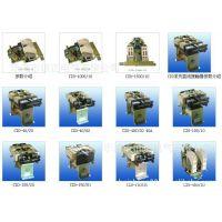 CZ0-1600/10 厂价直销 优质 直流接触器 技术资料参数