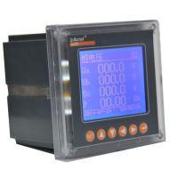 双向计量电能仪表 ACR320ELH 安科瑞直销热线021-69156319