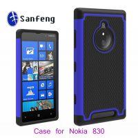 【新品上市】Nokia n830三合一优质足球纹手机保护套 三防硅胶套