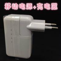 新款平板电脑充电器加智能充电宝| 二合一 2合1 白色移动电源