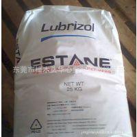 高流动 导电性 管材料TPU 54600 CB 282 美国路博润(Lubrizol)