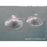 直销PVC吸盘 塑料吸盘 玩具透明吸盘,塑胶吸盘出口环保欧标材质