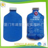 厂家生产pvc热水袋 pvc厕所储水袋 马桶节水袋供应商 logo可定制