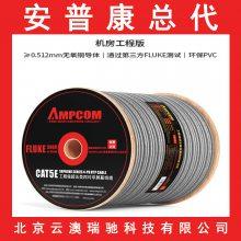 华为网络设备 AC6005-8-PWR-8AP华为华三设备代理商