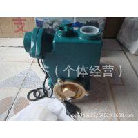 GP125w家用空调自吸泵增压泵加压泵抽水泵太阳能上水空调泵