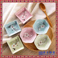 陶瓷味碟4个装家用蘸料碟小菜碟酱油调味碟日式餐具