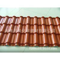 供应UPVC塑料琉璃瓦 塑料建材 凡美合成树脂瓦生产厂家