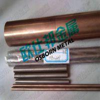 供应供应高耐磨铍铜板 C17500 优质铍铜圆棒 铍铜厂家(图)