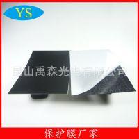 禹森供应黑色阻燃绝缘pc麦拉片用于PCB电源板 电气绝缘行业