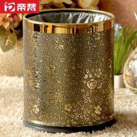 供应帝梵垃圾桶收纳桶欧式创意双层金属家用垃圾筒 尊贵金色年华