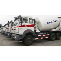 混凝土搅拌运输车生产厂家报价