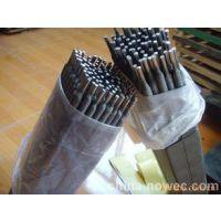 供应D202A堆焊焊条