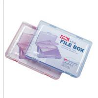 A4透明塑料文件盒5702得力Deli办公家用收纳防潮手提